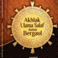 Buku Akhlak Ulama Salaf dalam Bergaul - Syaikh Abu Abdurrahman Ridha - Penebit Al Kautsar